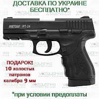 Стартовый пистолет Retay PT-24 Taurus, фото 1