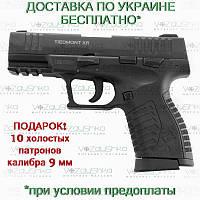Стартовый пистолет Retay XR 9 мм (пистолет-пугач), фото 1
