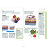 Базовый курс вязания на спицах. 300 советов, способов и секретов вязания. Бетти Банден, фото 3