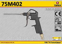 Пистолет продувочный,  TOPEX  75M402