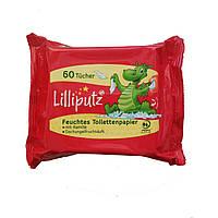 Влажная туалетная бумага детская Liliputz Kamille, 60 шт