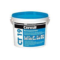 Грунтовка адгезионная Ceresit СТ 19 Бетонконтакт 15 кг