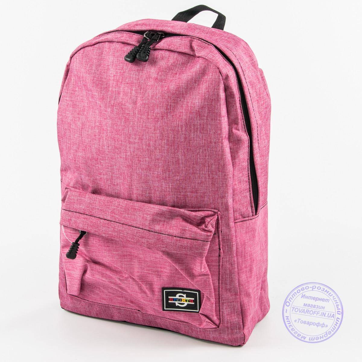Оптом универсальный рюкзак для школы и прогулок - розовый - 145