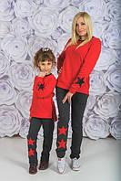 Детский красивый теплый трикотажный спортивный костюм в звездочку цвет красный  рост - 128, 134, 140, 146, 152