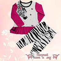 Детский костюм веселая зебра для маленьких девочек Рост:86-92 см (5483)