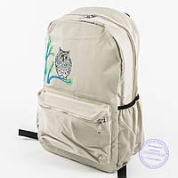 Оптом рюкзак для школы и прогулок с совой - бежевый - 8805, фото 1