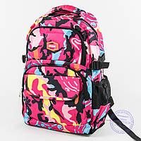 Оптом рюкзак для школы и прогулок - розовый - 1619