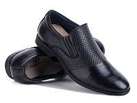 Подростковые туфли Башили (31-36) — купить оптом от производителя в Одессе 7 км