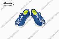 Детские кроссовки синие (Код: 32896-2) , фото 1