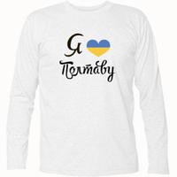 Печать логотипа, разных надписей, полноцветной фотографии на мужской футболке  с длинным рукавом (сублимация)