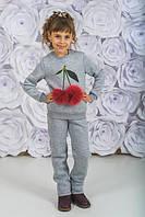 Детский красивый теплый спортивный костюм ВИШНЯ цвет серый  рост - 128, 134, 140, 146, 152