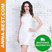 """Белое вечернее платье """"Дезири"""""""