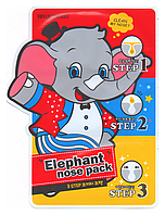 Патчи для носа от черных точек Urban Dollkiss «3-STEP Elephant Nose Pack»