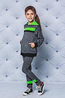 Детский красивый костюм с лосинами для девочки рост - 128, 134, 140, 146, 152