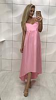 Женский розовый сарафан на завязка удлиненный сзади