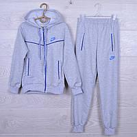 """Спортивный костюм детский """"Nike"""" для мальчиков. 7-12 лет. Серый. Оптом"""