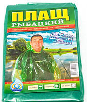 Дождевик полиэтиленовый сплошной Рыбацкий, вес 180г