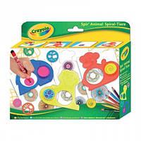 Спирали, набор для творчества с карандашами и трафаретами, Crayola (5452)