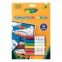 Книга-раскраска по номерам с фломастерами, Crayola (7321)