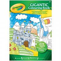 Большая книга-раскраска на 128 страниц, Crayola (04-1407)