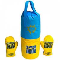 Детская большая боксерская груша с перчатками! Данко Тойс Danko Toys