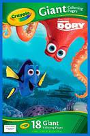 Большая книга-раскраска В поисках Дори, Crayola (04-2006)