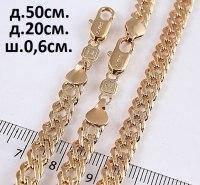 202dc675b4c8 Золотые цепочки в Кривом Роге. Сравнить цены, купить потребительские ...