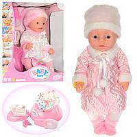 Кукла пупс Baby Born BL020G-H-S, размер 42см : 2 вида, горшок + подгузник + соска + другие аксессуары