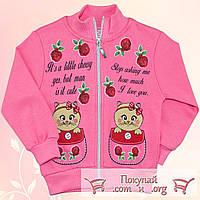 Розовая кофта на змейке для девочки Размеры: 92-98-104-110 см (5487-2)