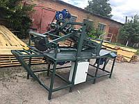 Горбыльный(обапільний) станок ППГД-200