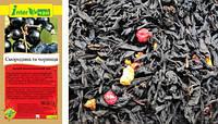Черный чай ароматизированный  Смородина и черника