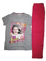 Пижама трикотажная для девочки, размер 122/128, Lupilu, арт. 313