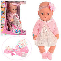 Кукла пупс Baby Born BL020J-S, размер 42см: горшок + подгузник + соска + другие аксессуары