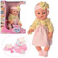 Кукла пупс Baby Born BL020K-S, размер 42см: горшок + подгузник + соска + другие аксессуары