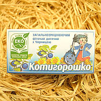 """Чай """"Котигорошко"""" детский"""