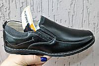 Туфли кожаные для мальчиков 35