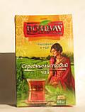 """Чай чорний Індійський """"Bombay"""" Pekoe, 100 г, фото 3"""