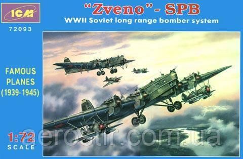 Zveno- SPB 1/72 ICM 72093