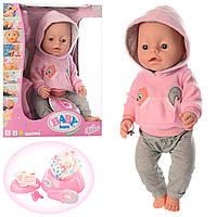 Кукла пупс Baby Born BL020O-S, размер 42см: горшок + подгузник + соска + другие аксессуары