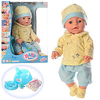 Кукла пупс Baby Born BL031E, размер 42см: горшок + подгузник + соска + другие аксессуары