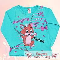 Кофточка с лисичкой бирюзового цвета для девочек Размеры: 86-98-104 см (5504-2)