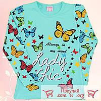 Кофточка с бабочками для девочек Размеры: 110-116-122-128 см (5505-1)