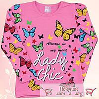 Розовая кофточка с бабочками для девочек Размеры: 110-116-122-128 см (5505-2)