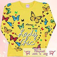 Жёлтая кофточка с бабочками для девочек Размеры: 110-116-122-128 см (5505-3)