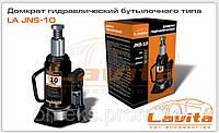Домкрат гидравлический бутылочного типа Lavita 10 т. (200-385 мм) LA JNS-10