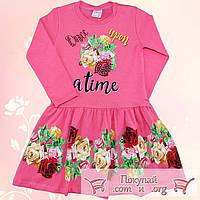 Малиновое платье с цветами для девочек Размеры: 98-104-110-116 см (5506-3)