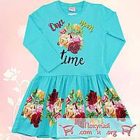 Бирюзовое платье с длинным рукавом для девочки Размеры: 98-104-110-116 см (5506-2)