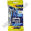 Одноразовый бритвенный станок Gillette Blu2+1 Blu3