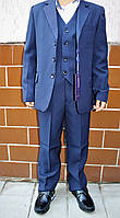 Школьная форма для мальчика 130-140  рост синяя