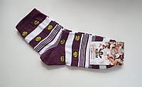 Носки  женские КВМ 7,5грн./пара код.0069